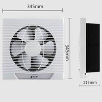 Wholesale fan household mute inch fan bathroom kitchen window