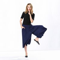 Wholesale Fashion Casual Pants Trousers for Women Elastic Waist Loose Womens Capris Wide Pants Baggy Pants for Summer
