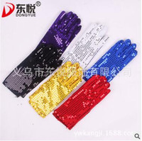 Wholesale Hot New Fashion Paillette Glove Both Side Cheap Stage Performance Glove Adult Children Women Men Multicolor