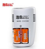 Cheap Free shipping 2016 NEW CR123A 3.7V 16340 3.6V Rechargeable Battery Charger Kit 1000 MAH 3.6V lithium-ion Rechargeable Battery charger