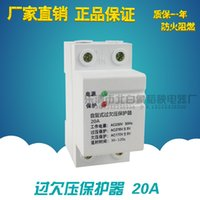Wholesale Din rail Single Phase automatic recovery Over Under voltage protector A A A A AC230V Delay time min