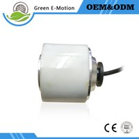 Wholesale small light white electric wheel hub motor inch motor V W electric scooter motor electric suilcase robot motor