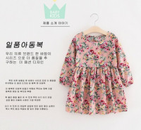 Wholesale 2016 Floral New Printed Dresses Girl Fashion Princess Gauze Bow Vest Dress Girls Child Clothes Cute Kid Dresses Children Clothing A0023
