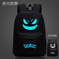 Wholesale 2016 poke bags glowing backpacks fashion street cool school bag unisex travel bag bistar top brand bag printing backpack