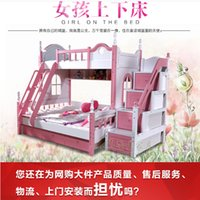 Wholesale 2016 GIRL new fashion m m bunk bed in china manufactory factory