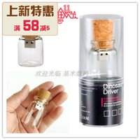 Wholesale Shipping GB g U disk G bottle cork USB G manufacturers G glass bottle bottle a bottle of blessing
