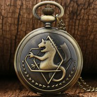 alchemist clock - Vine Bronze Full Mental Alchemist Design Pocket Watch Men Women Clock Gift P422