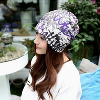Wholesale new maternal Set head cap four seasons available Recreational Baotou cap