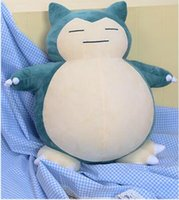 beast products - Japanese version Card than animal dolls Plush toys pillow Kirby beast