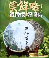 ancient china mountains - China Xinyi No Pu er Tea Health Tea Spring Tea Ancient Mountain Tea Yunnan Tea Seven Cakes Tea g