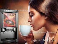 Wholesale Coffee machine X TK CF Instant vertical household coffee beverage dispenser desktop double box
