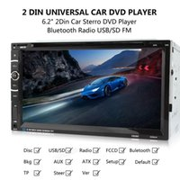 Wholesale 6 Inch Touch screen Double DIN Car In Dash FM AM Radio Receiver Bluetooth DVD CD Player with Wireless Remote Control CMO_20T