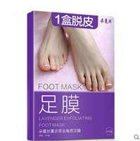 Wholesale Lavender exfoliating foot mask pair bag Foot care whitening exfoliating foot mask