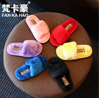 baby home shoes - 2016 Children s Spring Autumn indoor slippers candy colors yards home fashion baby shoes children s shoes pair B1