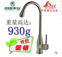 Wholesale Kitchen Sink Faucet Mixer Tap Zink Alloy Rotate Spout