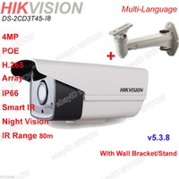Wholesale V5 HIKVISION DS CD3T45 I8 POE MP H Bullet Outdoor IR M IP Camera mm