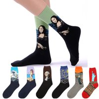 Wholesale Cotton Women Men Sport Basketball Socks Retro Fashion Long Socks The World Oil Painting Pattern Harejuku Outdoor For Men