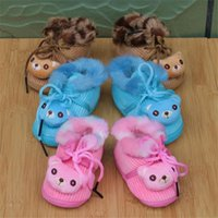 bear boots sale - Hot sale new fashion solid color cute bear pendant lacing baby shoes boots non slip soft bottom baby toddler shoes pairs HD376