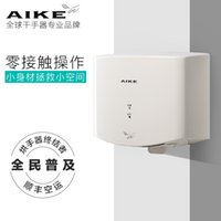 Wholesale dryer automatic hand dryer blowing drying fast dry household mobile phone