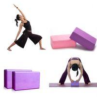 Wholesale High density EVA Yoga Blocks Foam Home Exercise Yoga Bricks Fitness Blocks new arrivel