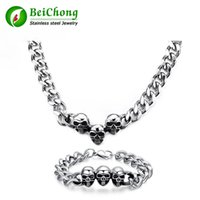 bc products - BC New Products Exaggerated Big Choker Vintage Chunky Statement Chain Necklace Bracelet with Skull Jewelry Sets Accessories