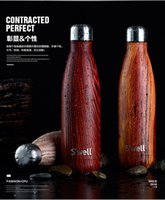 Wholesale S well Bottle Stainless Steel Vacuum Flask Cup Swell Sports Mug oz ml free DHL