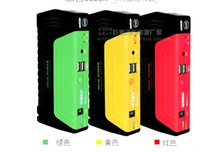 Wholesale High Capacity Gasoline Diesel Car Jump Starter mAh V Emergency Battery Charger Power Bank Charger Safety Hammer Free Ship