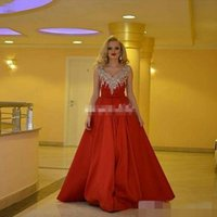 ball gowns usa - Elegant Red Miss USA Pageant Evening Gowns Ball Gown V Neck Beaded Crystal Floor Length Satin Party Gowns Long Prom Dresses Custom Made