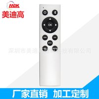 appliance offers - super thin remote control for Network MDK L012 digital audio and appliance audio offer Personal Tailor