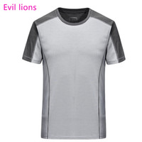 Wholesale men O neck Tee Tops camping hiking men short T shirts solid outdoor spost quick dry short sleeve male breathable wear t Shirt