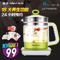 Wholesale Nintaus health pot glass thickened split pot insulation multifunctional automatic electric boiling Teapot Tea Pot