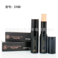 Wholesale 2016 new DHL Free ABH Matchmaster Concealer Pencil Contour Face Makeup Cosmetics BB Cream Foundation by DHL Free