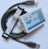 avr ice - x USB AVR JTAG ICE emulator avr debug program tools AVR STUDIO programmer