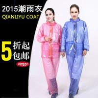 Wholesale Thousands of little rain transparent body raincoat rain pants suit fashion lady bag thick fragrance Korea post