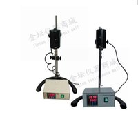 Wholesale JJ B cantilever force constant speed electric mixer agitator disperser billable Promotions
