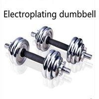 Wholesale Electroplating dumbbell kg kg fitness equipment men household dumbbell Gift Set