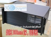 big industrial fans - Ultra short u computer case mm u server industrial computer case short box big power supply small plate