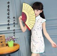 bamboo dreams baby - Dream d baby clothes summer girls cheongsam cheongsam dress skirt outfit national wind bamboo cotton children