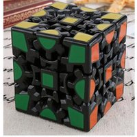 Wholesale 2pcs Super smooth variety of special D gear intelligence toy cube three order Educational toy magic Cube