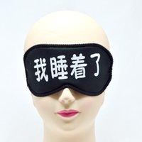 Sleeping Aids - Soft Eye Sponge Cover Eyeshade Blinder Travel Sleep Aid Relax Mask Shade Blindfold Black
