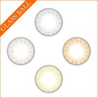 ball lens - glass ball contact lenses colors contacts colored contacts contact lenswith packing boxes via DHL
