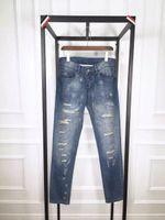 bee jeans - 2016 hip hop Men Jeans Casual Denim Men s Slim pants Brand embroidery crown bee washing water skinny jeans