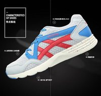 Wholesale Men s shoes running shoes men s shoes light summer breathable mesh surface wear resisting slow running shoes restoring ancient ways travel s