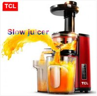 baby food beans - TCL Slow juice machine home multifunction juicer fruit juice up baby food machine assisted beans propeller plane