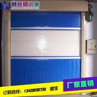 Wholesale 2016 manufacturers of inorganic cloth PVC perspective door industry rapid upgrade door accumulation door security door