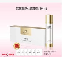 acne yeast - TST Yeast Exquisitely Revitalizing Facial Mask Secret Behind FanbingBing send gift