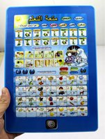 alphabets arabic - NEW Kids Arabic and English Language Learning Machines Multifunction Children Early Educational Study Tablet Toy for Child Best Gifts