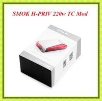 basic performance - 100 Original SMOK H Priv W TC Mod Outstanding Performance Colorful Finish Option New Battery VS EVIC VTC Mini SMOK Stick one basic kit