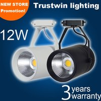 Wholesale 2 pieces COB LED rail light W W LED rail spot light ceiling LED rail spotlight W W rail LED spot