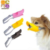 Wholesale High Quality Silicone Dog Muzzle Cute Dog Training Anti Bite Soft Muzzle